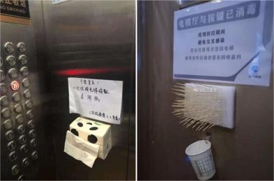 如何实现电梯的无线监测控制