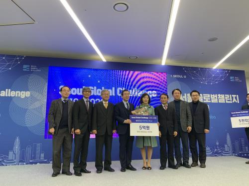 康宁公司凭借大气净化系统技术荣获首尔全球挑战特等奖