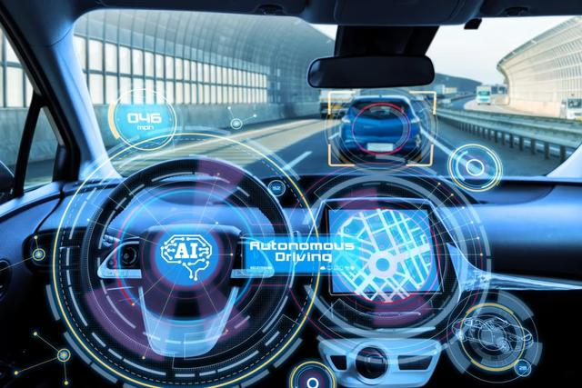 《智能汽车创新发展战略》解读:吹响建设智能汽车强国的号角