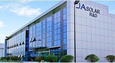 晶澳科技:全资子公司拟投资建设年产1.2万吨单晶硅棒项目