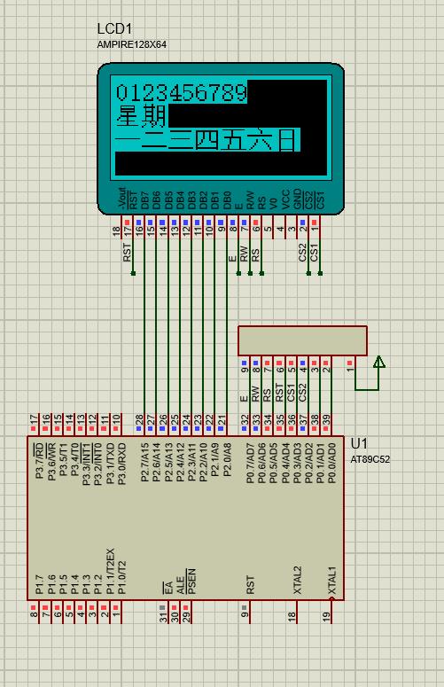 LCD12864(KS0108)驱动程序 显示汉字-字符