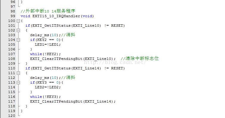 stm32 exti 5~9 中断源区分