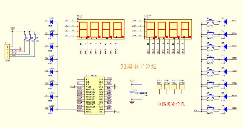 51单片机+TM1638驱动数码管测试程序