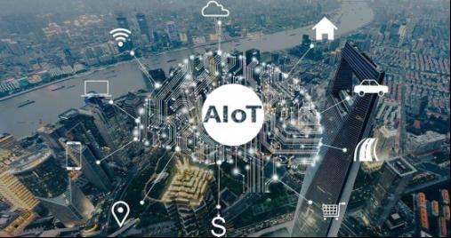 AIoT的崛起,机会与挑战并存