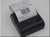 新一代网络打印机国产主控制器:N32G457系列MCU芯片