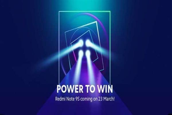 33W快充+后置四摄,Redmi Note 9S即将问市