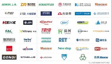 AMTS 2020迎来60+新展商,为行业带来更多选择