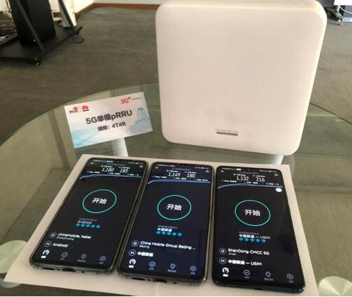 华为5G新突破:5G Lampsite 让每个人都有千兆极速