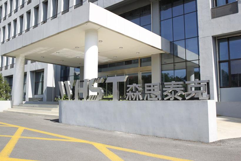 自动驾驶,国内ADAS产业,自动驾驶中国标准