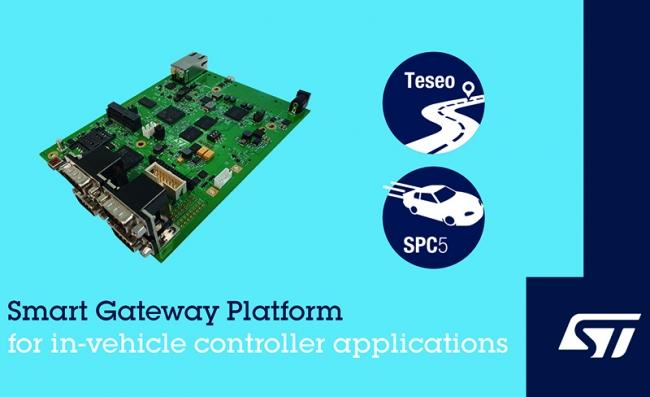 意法半导体推出面向汽车网关及域控制器应用的智能网关平台