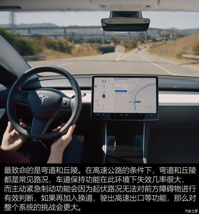 自动驾驶,自动驾驶