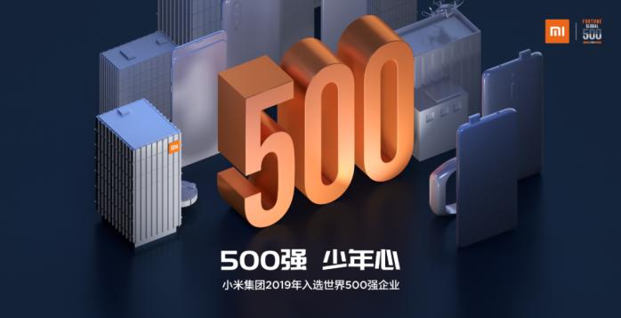 """雷军:明确""""5G+AI+IoT下一代超级互联网""""战略方向"""