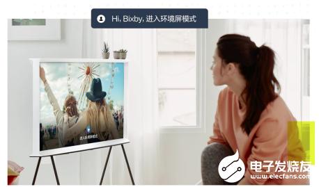 三星Serif TV摒弃过度的科技包装 掀起电视行业的新风潮