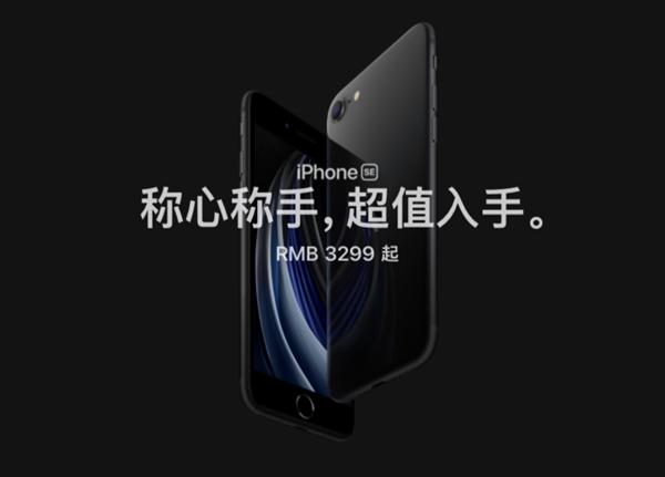 iPhone 12:苹果实在输不起