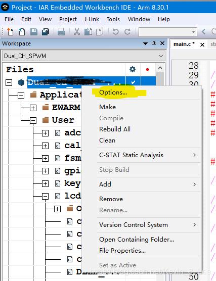 IAR平台下使用STM32的DSP配置方法