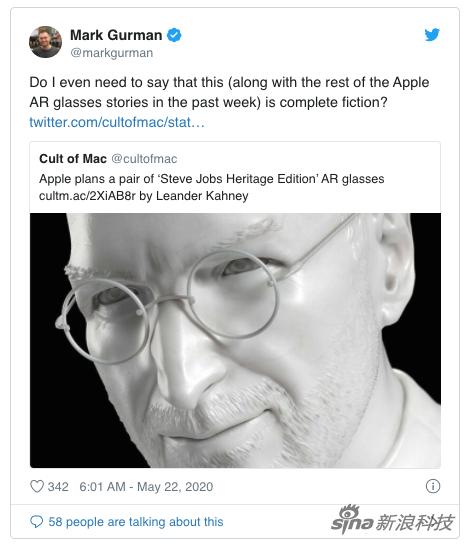 苹果AR眼镜叫Apple Glass?
