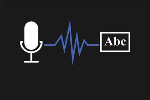 目前语音识别的技术现状是怎样的