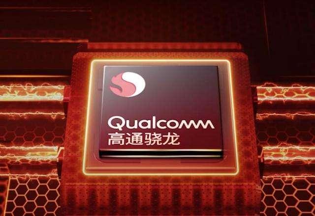 打造5G中高低端全覆盖,高通6系首款5G Soc曝光