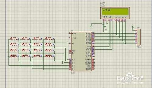 基于51单片机可修改错误功能的计算器工作原理解析