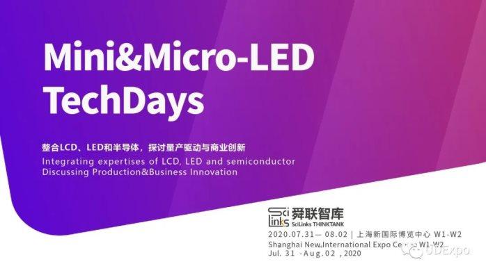 Mini&Micro-LED TechDays,让您一睹显示产业的创新之势