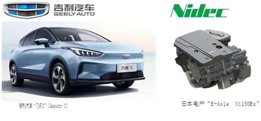 """吉利新款新能源汽车将采用Nidec驱动马达系统""""E-Axle"""""""