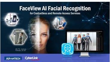 研华科技联手讯连科技,推出FaceView AI面部识别应用程序