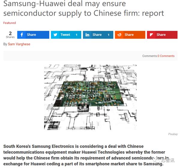 三星代工华为5G基站芯片?可能性有多大?