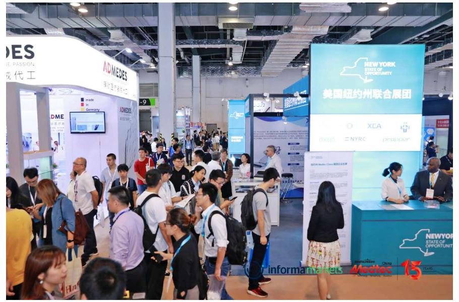 百家医疗技术供应商与众多技术专家齐聚2020 Medtec中国展