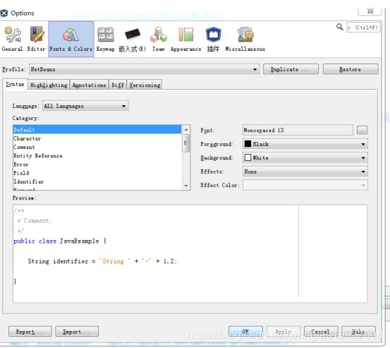 MPLAB X IDE 怎么修改字体大小