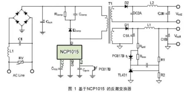 技术文章—如何一步一步设计反激变换器