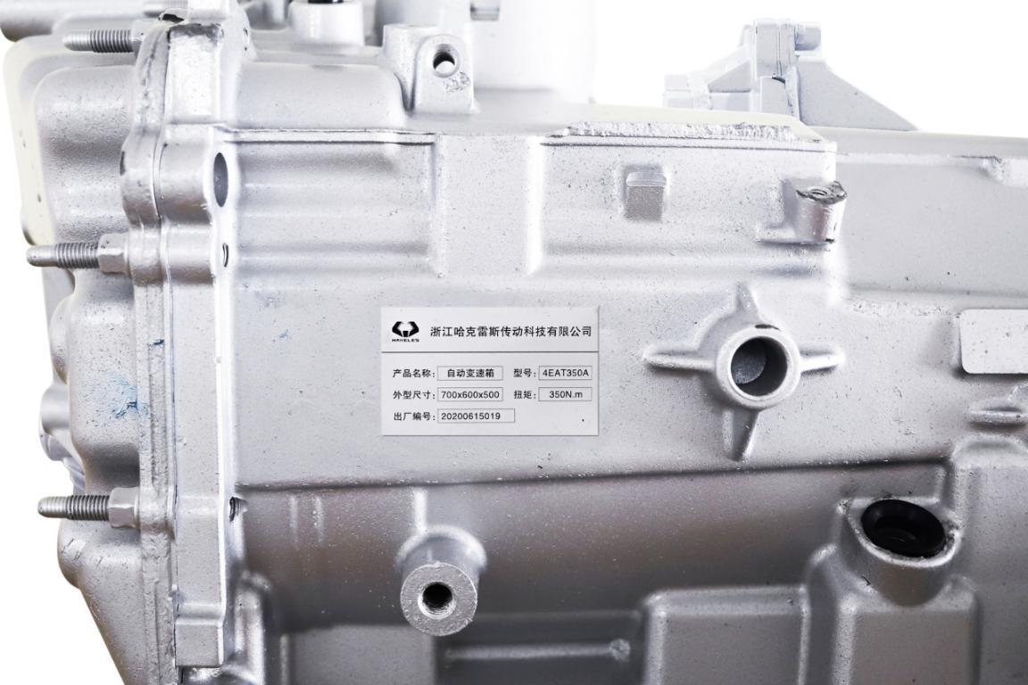 浙江氢谷成功制造出首台新能源汽车自动变速箱