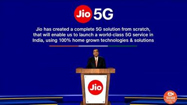 """印度""""自研5G""""能否成功?"""