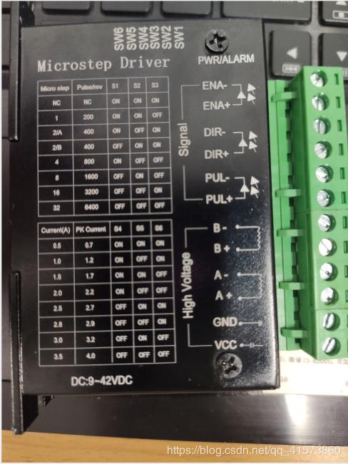 stm32f407驱动步进电机(用限位传感器限制位置)