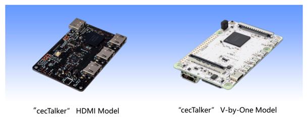 Socionext 全新HDMI模块cecTalker问市,让用户轻松进行设计