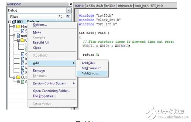 msp430如何选择头文件?怎么添加?