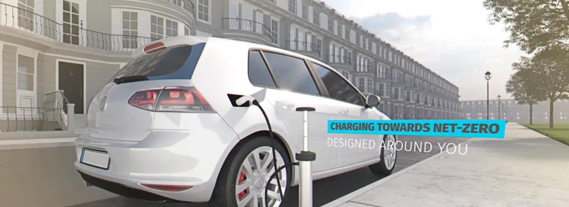英国创企Trojan Energy将测试路边充电站 可支持V2G技术