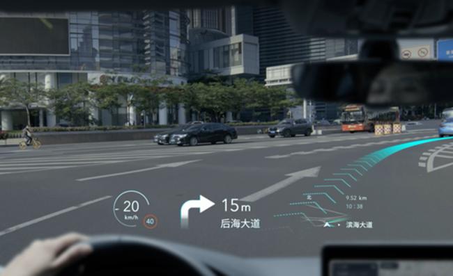 腾讯发布AR导航 搭载该导航的量产车型年内上市