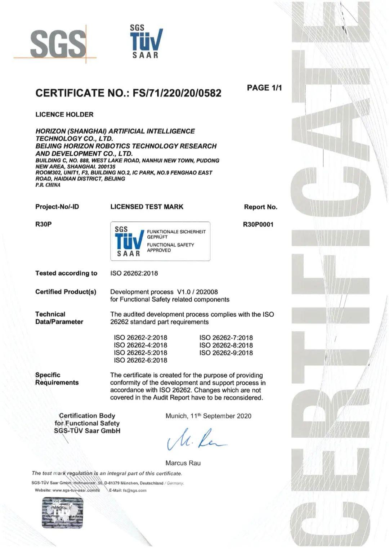 地平线成为首个ISO 26262功能安全流程认证的中国 AI芯片公司