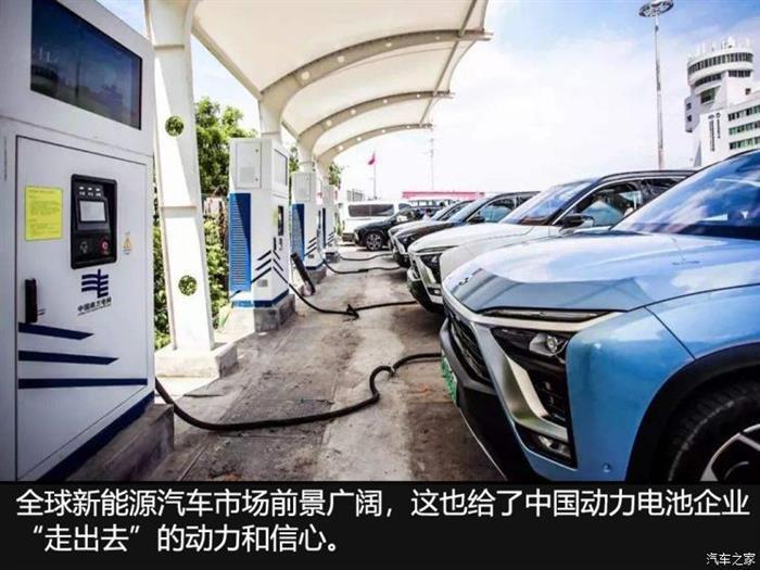 电动汽车,电池,新能源汽车,汽车销量,宁德时代