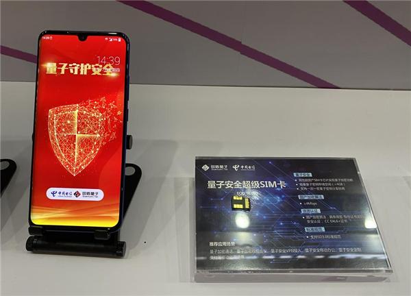 5G让手机卡带来新变革,三大运营商打造超级SIM卡