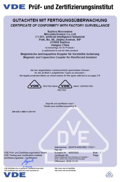 纳芯微隔离产品通过VDE增强隔离认证