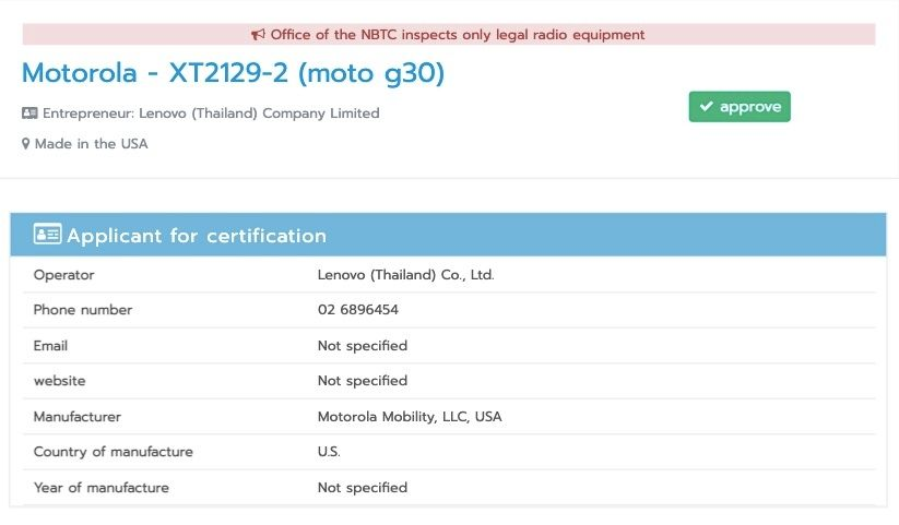 摩托罗拉新机通过认证:在国内或以Moto G30名字推出