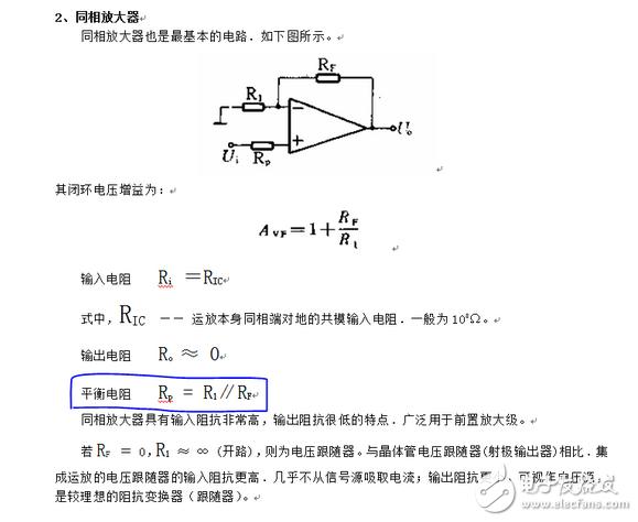 绝缘电阻表的工作原理_绝缘电阻表接线图