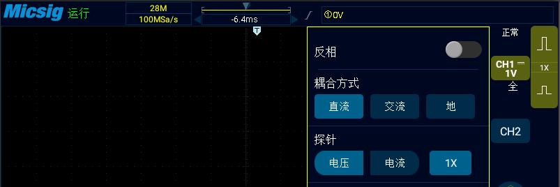 示波器测试一xiechang见电路的方法