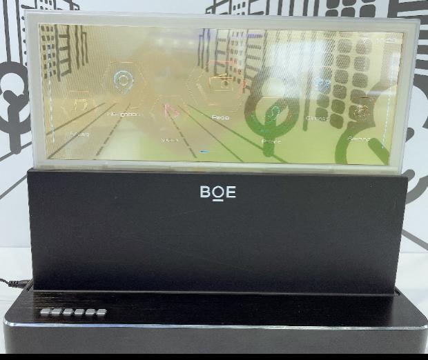 京东方:车载屏幕将呈现高清化,定制化和个性化的趋势