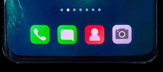 iPhone/iOS 导角的一致性 & Android