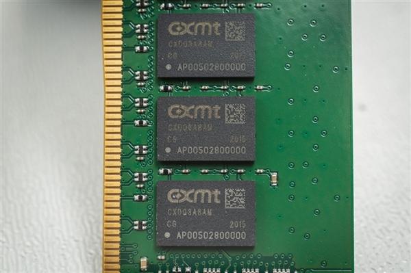 国产19nm DDR4内存芯片良率已达75%