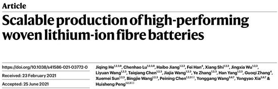 可穿戴新突破:复旦纤维锂离子电池,穿身上能无线充电