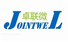 【第98届中国电子展】部分重点展商名单公布!