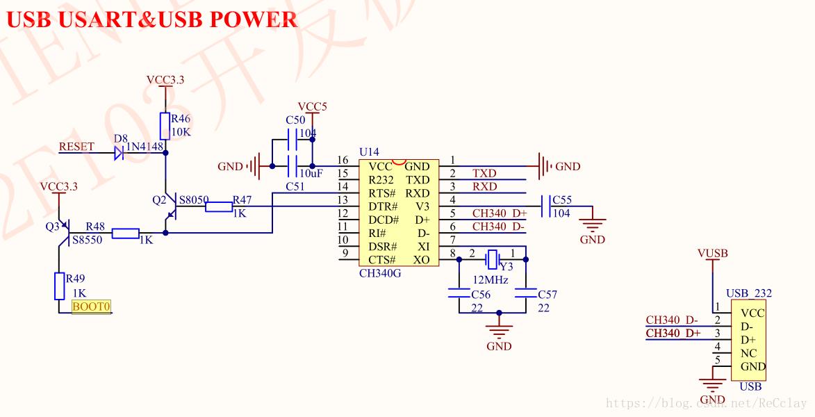 原子的串口ISP一键下载研究